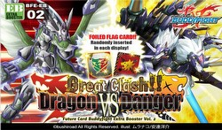 Future Card Buddyfight: Great Clash!! Dragon Vs. Danger Booster Box Case [24 boxes]
