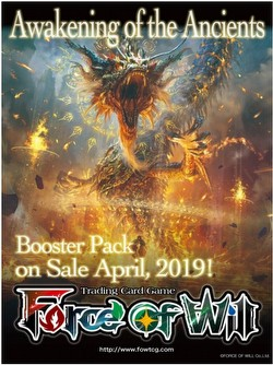Force of Will TCG: Valhalla Cluster: Awakening of the Ancients Booster Case [6 boxes]