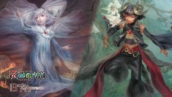 Force of Will TCG: Battle for Attoractia Play Mat