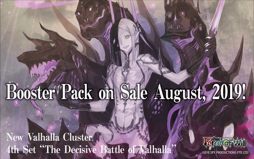 Force of Will TCG: Valhalla Cluster: The Decisive Battle of Valhalla Booster Box