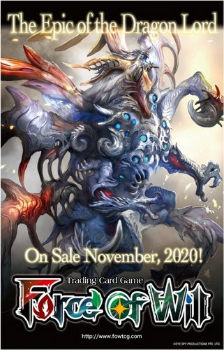 Force of Will TCG: The Epic of the Dragon Lord Booster Box