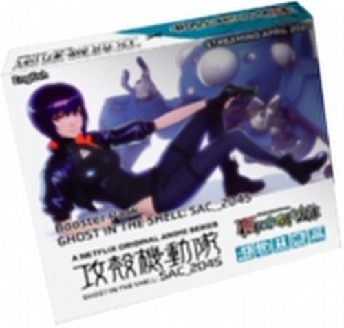 Force of Will TCG: Ghost in the Shell Booster Box