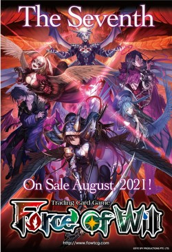 Force of Will TCG: The Seventh Booster Box