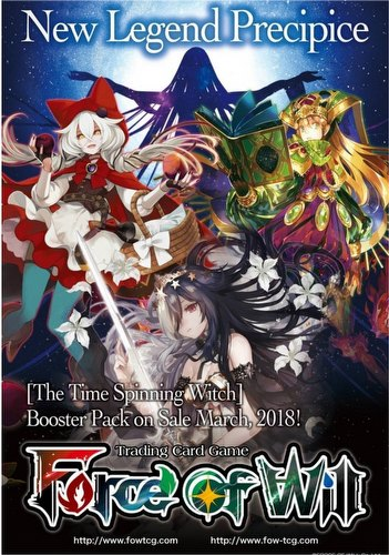 Force of Will TCG: Reiya Cluster: The Time Spinning Witch Booster Box