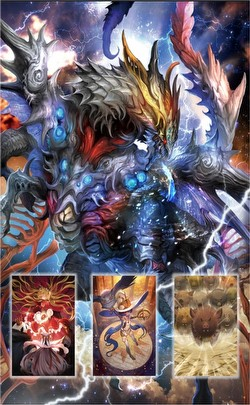 Force of Will TCG: Reiya Cluster: Winds of the Ominous Moon Booster Box