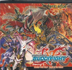 Future Card Buddyfight: Break to the Future Booster Box