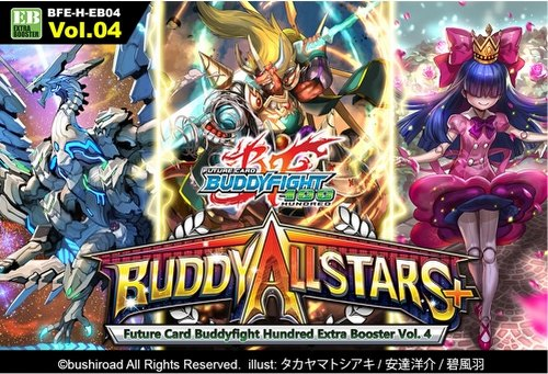 Future Card Buddyfight: Hundred - Buddy Allstars Extra Booster Case [BFE-H-EB04/24 boxes]