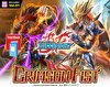 future-card-buddyfight-crimson-fist-trial-deck-box-preorder thumbnail