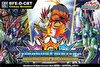 future-card-buddyfight-dragon-fighters-booster-info thumbnail