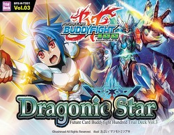 Future Card Buddyfight: Dragonic Star Trial Deck (Starter Deck)