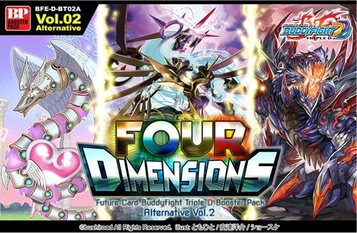 Future Card Buddyfight: Four Dimensions Alernative Volume 2 Booster Case [BFE-D-BT02A/16 boxes]