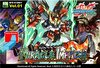 future-card-buddyfight-miracle-impack-booster-box-info thumbnail