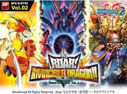 Future Card Buddyfight: Triple D Roar! Invincible Dragon Booster Case [BFE-D-BT02/16 boxes]