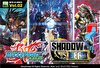 future-card-buddyfight-shadow-vs-hero-booster-box-info thumbnail