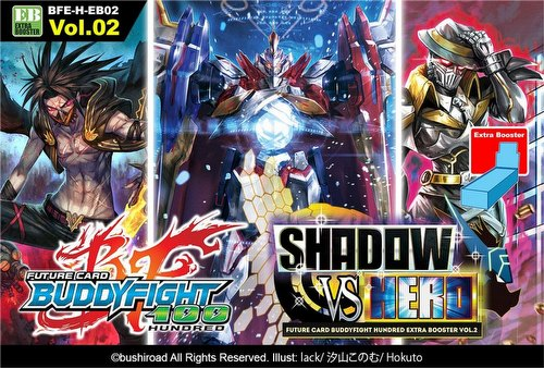 Future Card Buddyfight: Hundred - Shadow Vs Hero Extra Booster Box Case [BFE-H-EB02/24 boxes]