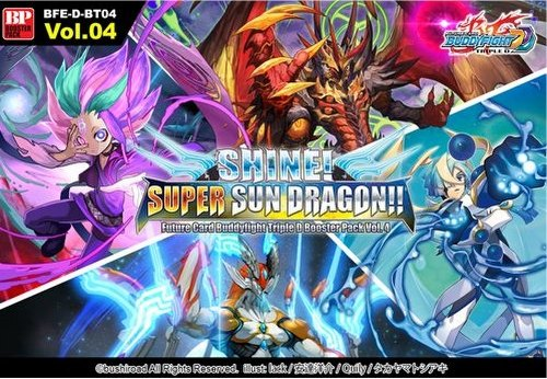 Future Card Buddyfight: Triple D Shine! Super Sun Dragon Booster Case [BFE-D-BT04/16 boxes]