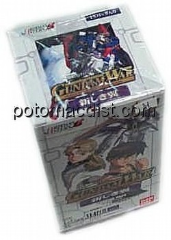 Gundam War: Series 4 Booster Box [Japanese]