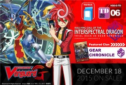 Cardfight Vanguard: Rallying Call of the Interspectral Dragon Trial Deck [VGE-G-TD06]