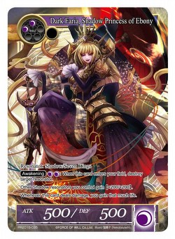 Force of Will TCG: Battle for Attoractia Booster Box [A4]