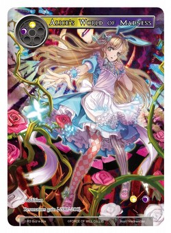 Force of Will TCG: Reiya Cluster: The Time Spinning Witch Booster Case [6 boxes]