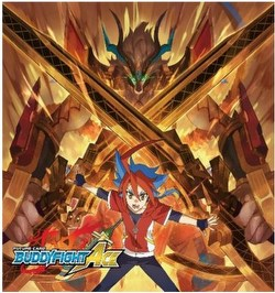 Future Card Buddyfight: Climax Golden Garga Booster Box [BFE-S-CBT01]