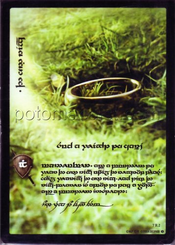 Lord of the Rings Trading Card Game: Return of the King Anthology Elvish Set [17 cards]