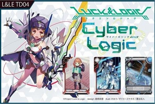 Luck & Logic: Cyber Logic Trial Deck Box