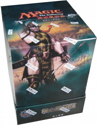 Magic the Gathering TCG: 8th Edition 2-Player Starter Deck Box [Traditional Chinese]