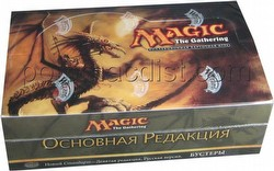 Magic the Gathering TCG: 9th Edition Booster Box [Russian]
