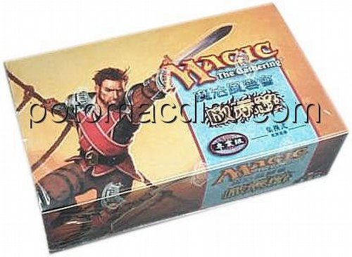 Magic the Gathering TCG: Apocalypse Booster Box [Traditional Chinese]