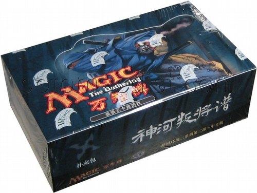 Magic the Gathering TCG: Betrayers of Kamigawa Booster Box [Chinese]