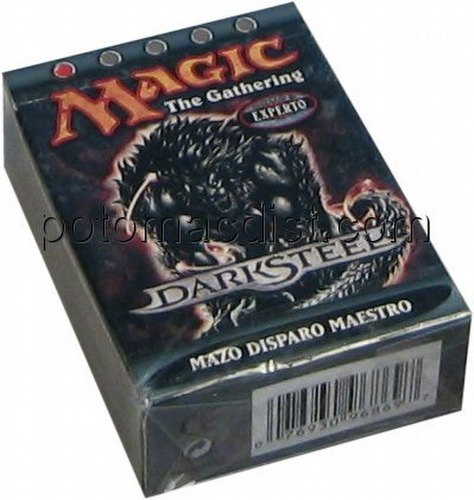 Magic the Gathering TCG: Darksteel Master Blaster (Disparo Maestro) Starter Deck [Spanish]