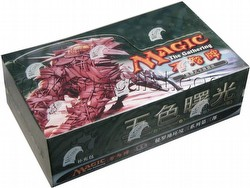 Magic the Gathering TCG: Fifth Dawn Booster Box [Simplified Chinese]