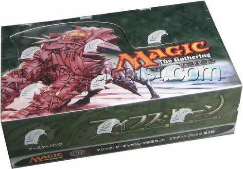 Magic the Gathering TCG: Fifth Dawn Booster Box [Japanese]