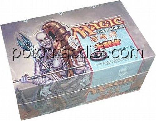 Magic the Gathering TCG: Invasion Tournment Pack Starter Deck Box [Standard Chinese]