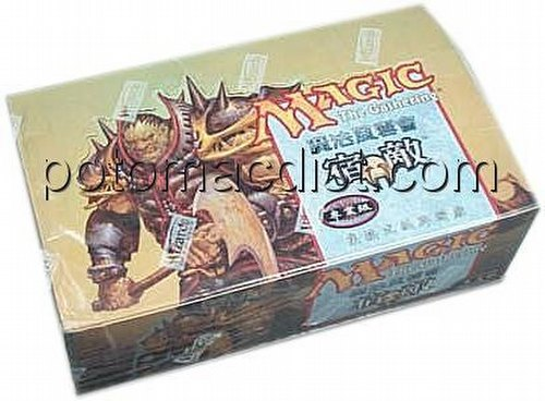 Magic the Gathering TCG: Nemesis Booster Box [Traditional Chinese]