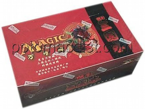 Magic the Gathering TCG: Portal 3 Kingdoms Booster Box [Chinese]