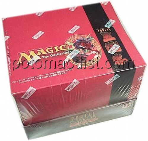 Magic the Gathering TCG: Portal 3 Kingdoms 2-Player Starter Deck Box [Japanese]