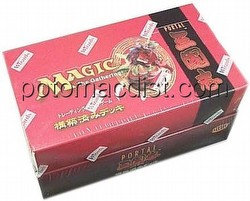 Magic the Gathering TCG: Portal 3 Kingdoms Preconstructed Starter Deck Box [Japanese]
