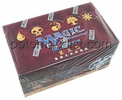 Magic the Gathering TCG: 5th Edition Starter Deck Box [Chinese]