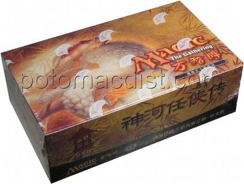 Magic the Gathering TCG: Saviors of Kamigawa Booster Box [Simplified Chinese]
