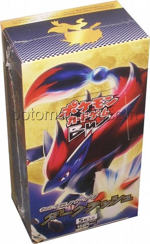 Pokemon: Dark Rush Booster Box [Japanese/BW4/1st Edition]