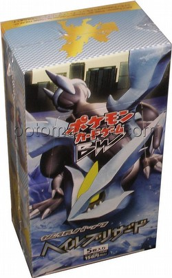 Pokemon: Hail Blizzard Booster Box [Japanese/BW3/Unlimited Edition]