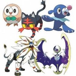 Pokemon TCG: Alola Collection Collection Case [6 Solgaleo/6 Lunala]