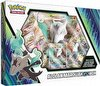 pokemon-alolan-marowak-gx-box thumbnail