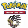 pokemon-giratina-3-booster-blister-pack-logo thumbnail