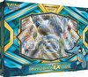 pokemon-kingdra-ex-box thumbnail