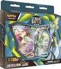 pokemon-league-battle-deck-inteleon-vmax-box thumbnail
