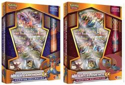 Pokemon TCG: Mega Garchomp-EX and Mega Salamence-EX Premium Collection Case [2 boxes of each]