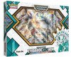 pokemon-shining-legends-shiny-zygarde-gx-figure-box thumbnail